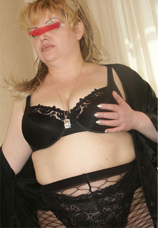 blonde mature sexy woman in wales